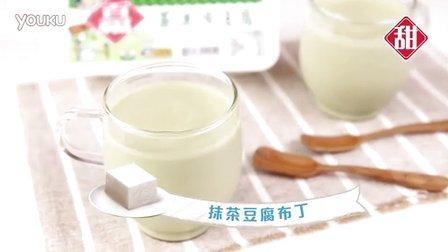 【日日煮】烹饪短片- 抹茶豆腐布丁Green Tea Beancurd Pudding