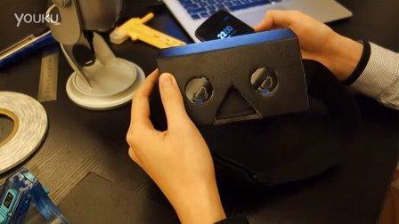 DIY自制虚拟现实眼镜Box Glass盒子眼镜by JIMMYs动画剧场