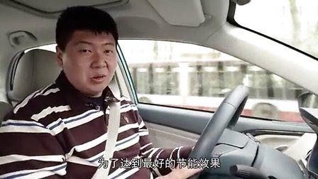 比亚迪秦试驾_汽车之家 比亚迪是怎样炼成的飚车