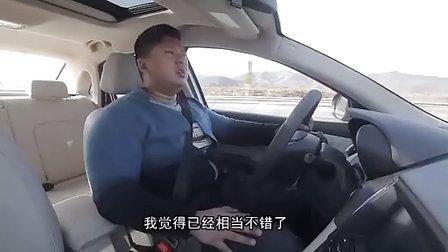 试驾奇瑞艾瑞泽7  胖哥试车第56期视频