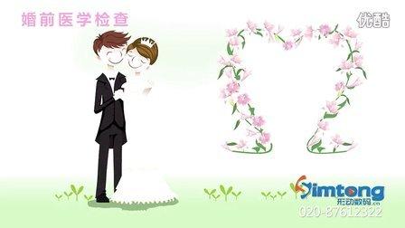 广州fllash动画 2D动画 儿童安全 动漫公司