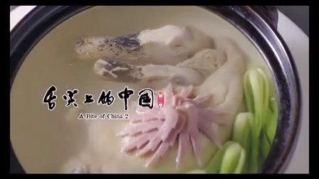山东新东方烹饪学院带您领略饕餮盛宴--舌尖上的中国2(刀功)