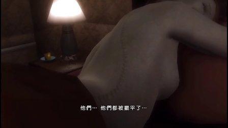 【暴雨:折纸杀手】全流程(完结)