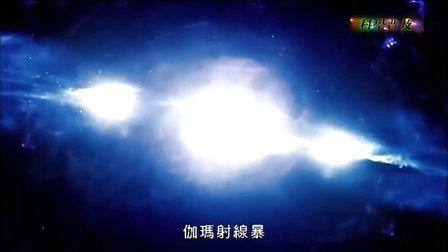第2輯 宇宙解碼2 【第4集:宇宙大爆发】 了解宇宙如何运行2
