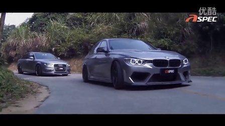 ASPEC BMW F30 vs Audi A4L宣传片