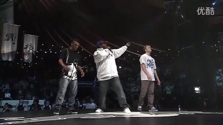 【粉红豹】2010红牛街舞大赛全程Red_Bull_BC_One_Breaking_Bboy