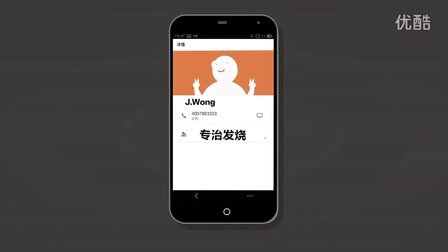 NFC手机可以这么玩 - 魅族NFC标签创意宣传片