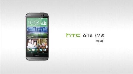HTC One(M8)详细评测 —— AIR Team