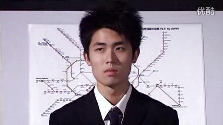 复旦影像创作实践学生作品《Subway》