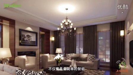 南京物联传感智能家居海南代理宣传视频