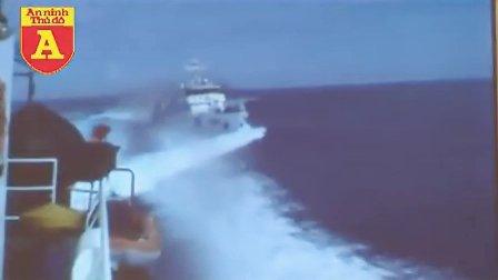 5月7日 中越海上冲突视频