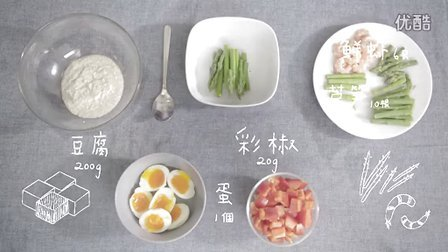 【味全】 《生活轻·食·谱》香浓玉米浓汤鲜虾芦笋沙拉