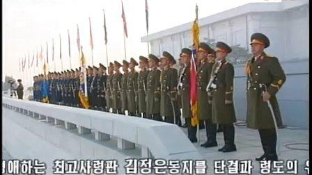 朝鲜人民军官兵举行誓师大会片段