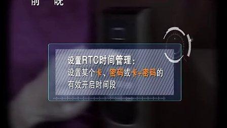【西勒奇SEL300系列】RTC时间管理篇