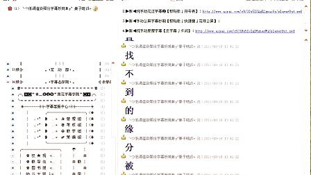 YY公屏字幕,YY公屏彩虹,快捷键,剪贴板刷屏字幕