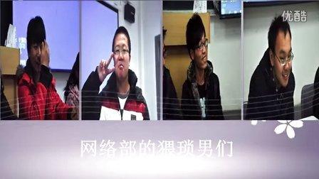 2013级网络部总结视频