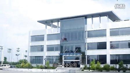 葆冈工程有限公司介绍