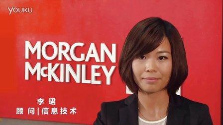 Chinese-Morgan McKinley China-IT