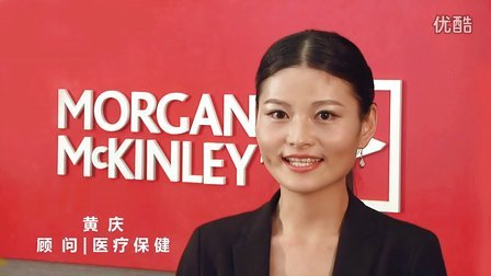 Chinese-Morgan McKinley China-Healthcare