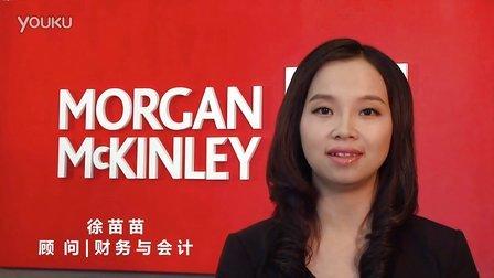 Chinese-Morgan McKinley China-FinanceAccounting