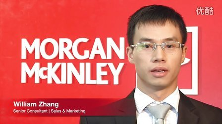 William Zhang, Meet the Team video, Sales and Marketing