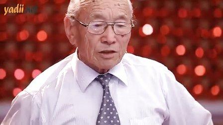【mgl tulagtnii 100 erhem】-galsang