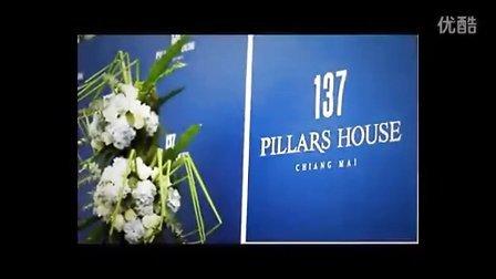 【全球奢华精品酒店】137 Pillars House泰国清迈