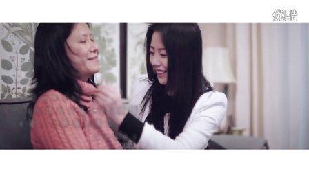 追梦壹仟天系列の《爱·璀璨》系列·亲情篇