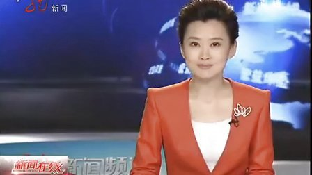 黑龙江新闻在线-2014年5月11日小神羊-我有个好妈妈