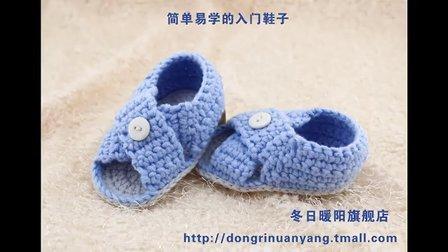 85集-仿布鞋男女宝都适用的小鞋子感谢姐妹们的收看娟娟编织超漂亮的钩法