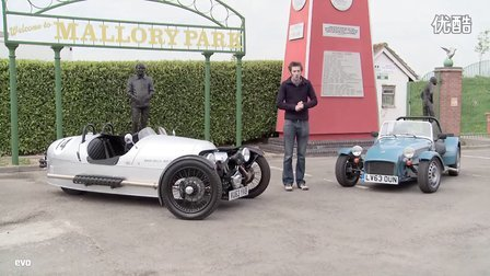 EVO直线加速赛特辑 Caterham Seven 160 vs Morgan 3 Wheeler