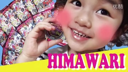 中国爸爸 2015 日本人气玩具 妖怪手表 硬币开封2  11 日本人气玩具妖怪手表