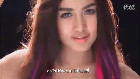 泰国歌曲ตื๊ด-กระแต อาร์สยาม