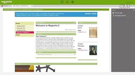 Magnolia 5 简介:怎么用Magnolia创造内容
