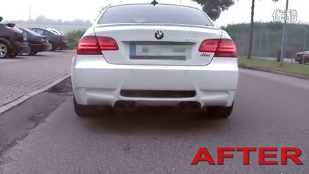 BMW E92 M3 with Akrapovic exhausts