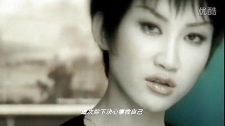 ۞李玟 - 美丽笨女人(16-9)