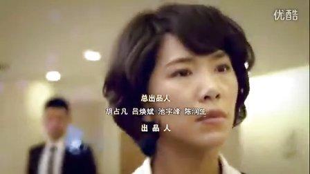 杨宗纬vs叶蓓-我们好像在哪见过MV(电视剧《咱们结婚吧》片尾曲)