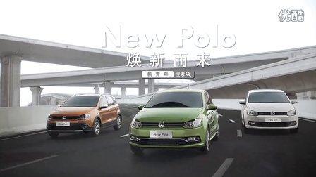 New Polo新青年上市广告创造篇