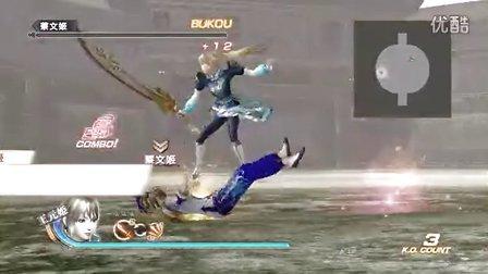 王元姬踩人体滑板