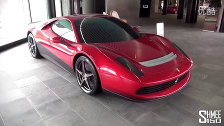 Shmee宾尼法利纳展厅实拍- Ferrari SP12-EC, Sintesi