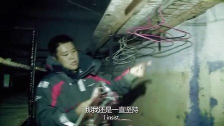 第六期 迷岛惊魂 (下)