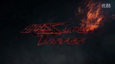 2014年度兰博基尼-宝珀SuperTrofeo挑战赛银石赛道比赛盛况