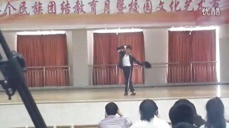 和田地区二中艺术节—迈克尔杰克逊模仿表演
