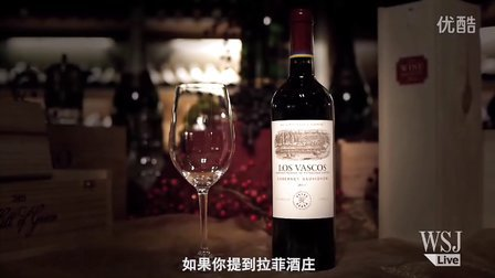 一分钟红酒课:智利红酒