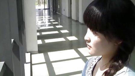 苏大MC微电影协会 《百褶裙》 苏州大学2013校园爱情悬疑片
