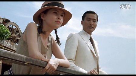 好看的法国越南经典高清电影情人梁家辉杜拉斯?#27602;?#24773;人Ng??i Yêu c?》