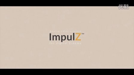 ImpulZ™ - Teaser from VisionColor lookae