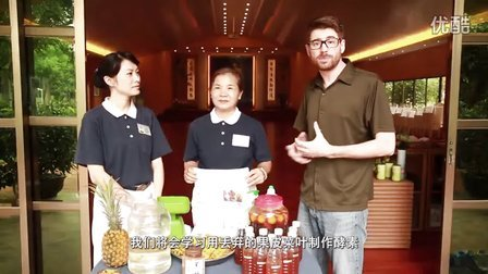 HERE!DG Plus CLIPS-Asia's charity cleans Dongguan