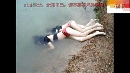 湖南两名初中女生 酒后在水库野泳溺亡