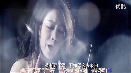 雨花石dj版